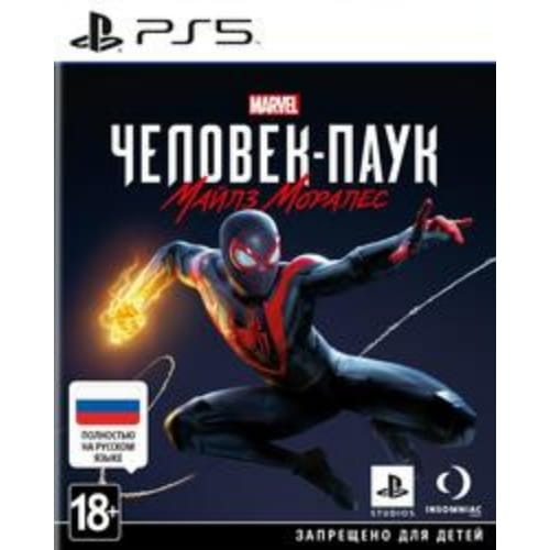 Игра Marvel's Spider-Man: Miles Morales (PS5)