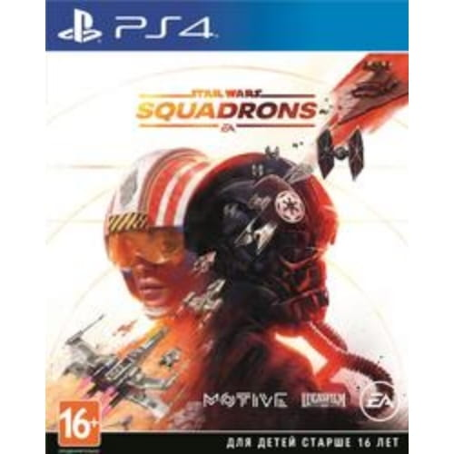 Игра Star Wars: Squadrons (PS4)