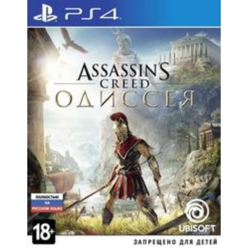 Игра Assassin's Creed Одиссея (PS4)