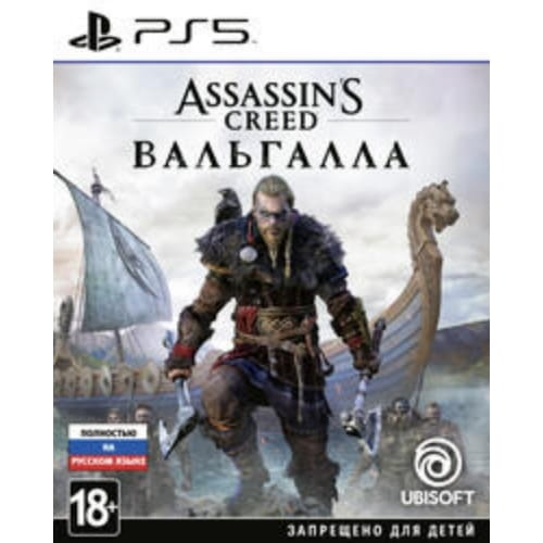 Игра Assassin's Creed Valhalla (PS5)